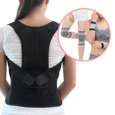 【Yi-sheng】*發燒新品*健康減壓護脊板挺背帶(611美背+CC膝腕)
