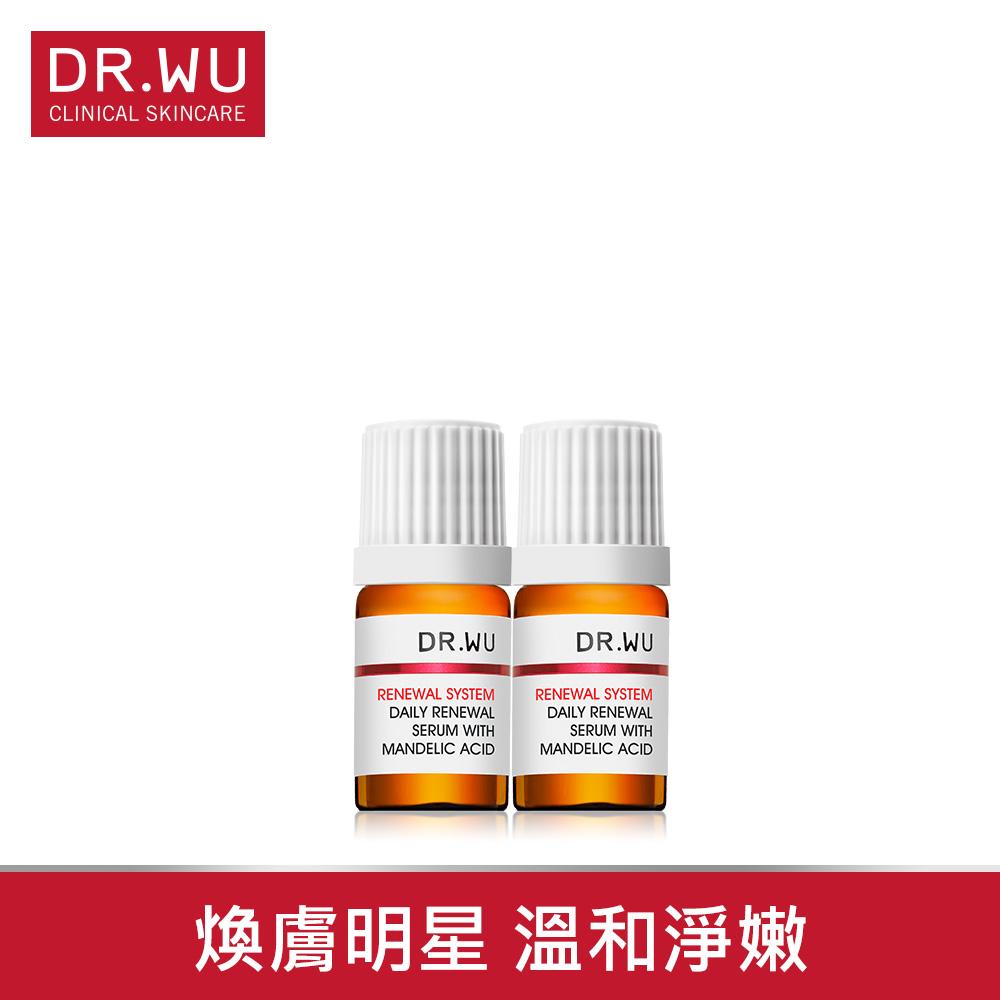 DR.WU杏仁酸溫和煥膚精華5ML*2入