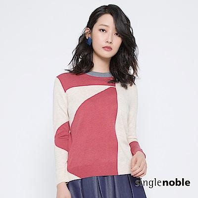 獨身貴族 玩轉藝術不規則色塊設計針織衫(2色)