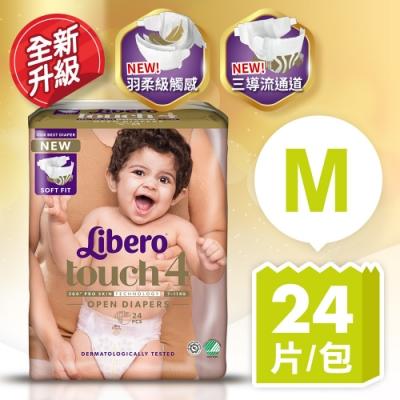 麗貝樂 Touch嬰兒紙尿褲4號 M 24片/包