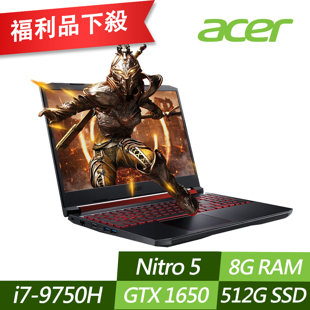 (福利品)Acer AN517-51-7569 17吋電競筆電(i7-9750H/GTX 1650/8G/512G SSD/黑)