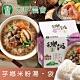 大甲農會 芋香米粉湯 (70gX4包/袋) product thumbnail 1