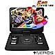 NEROS 超級玩 13.3吋 可攜式RMVB-DVD播放機(5小時) product thumbnail 1
