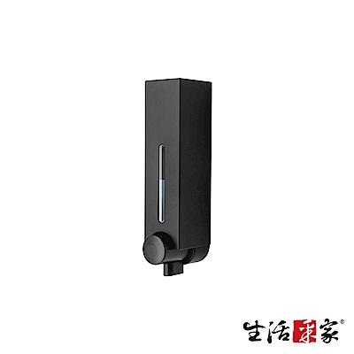 SHCJ生活采家 幸福手感霧黑250ml單孔手壓式給皂機