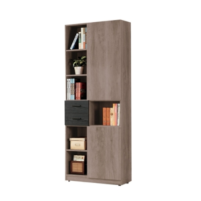 Boden-奧利卡2.5尺開放式二門二抽書櫃/收納置物櫃