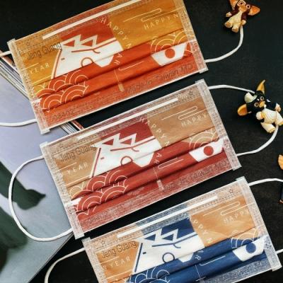 STYLEi史戴利 醫療口罩 成人平面-牛year系列(30入/盒)三款3盒組共90入