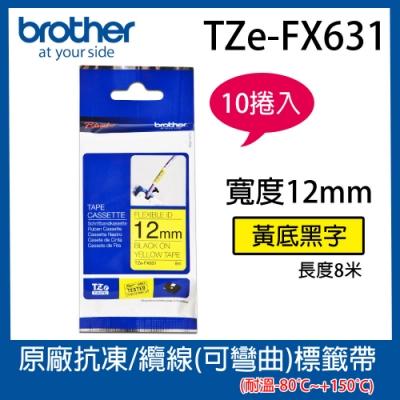 【10入組】Brother TZe-FX631 抗凍/纜線標籤帶 ( 12mm黃底黑字 )