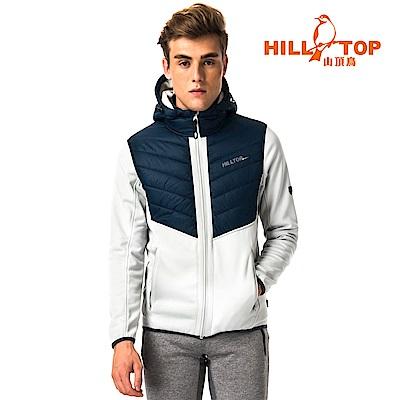 【hilltop山頂鳥】男款遠紅外線發熱科技保暖棉連帽刷毛外套H22MX3羽絨藍