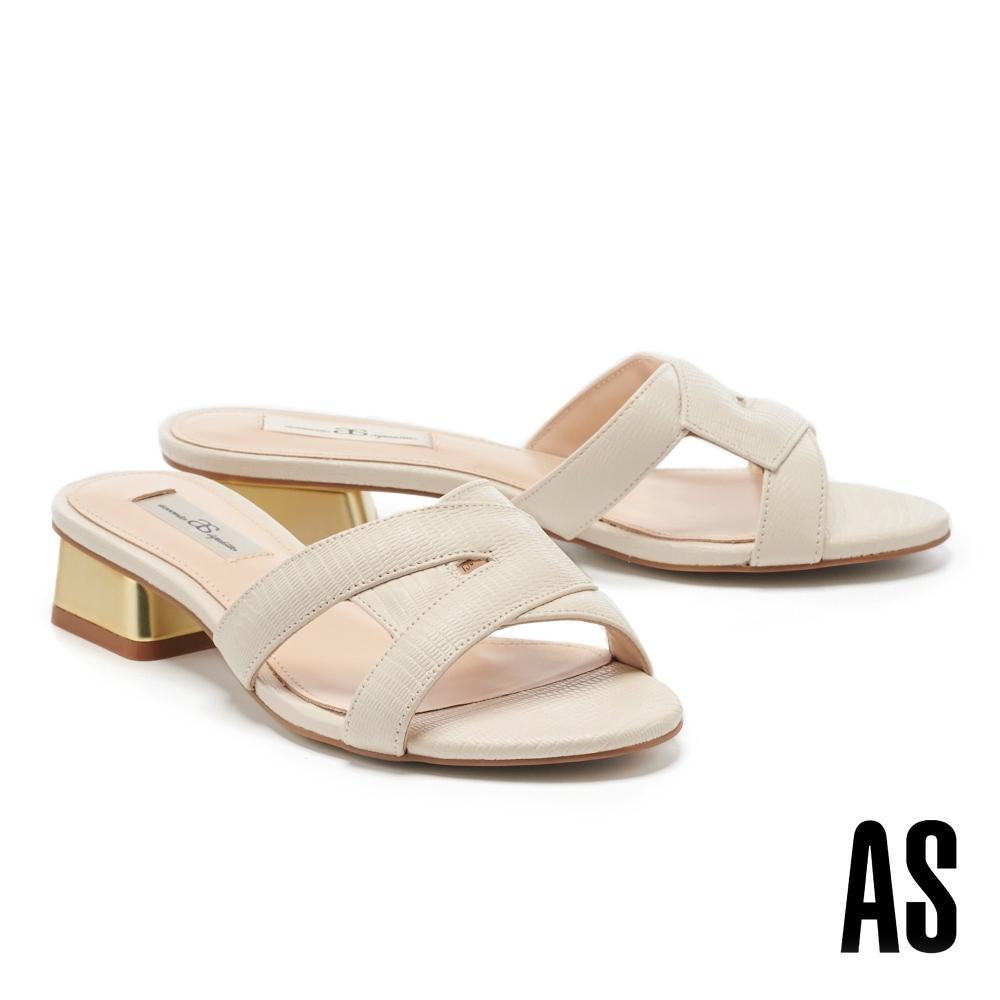 拖鞋 AS 簡約時髦交叉剪裁全真皮低跟拖鞋-白