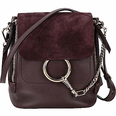 CHLOE Faye 小型麂皮拼接小牛皮手提後背包(咖紫色)