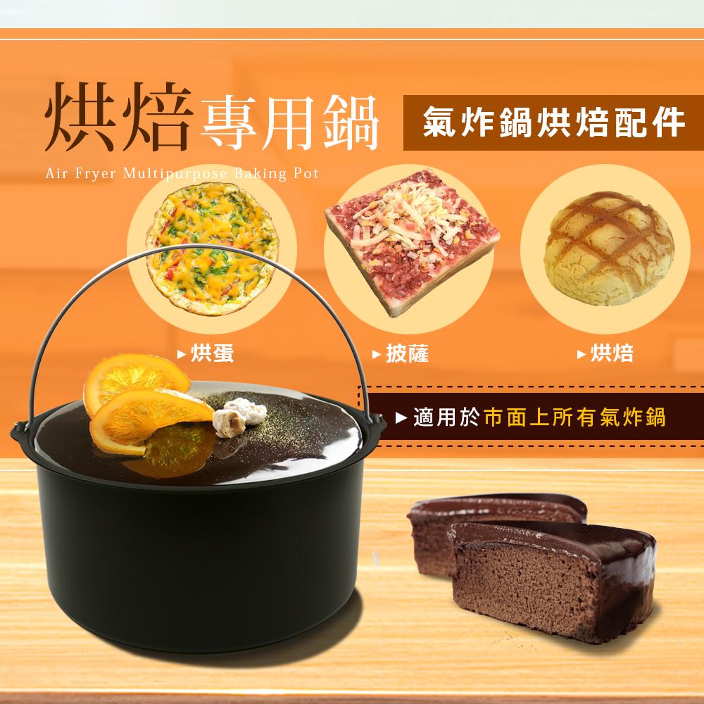 【飛樂】HB-1 烘焙專用鍋 @ Y!購物