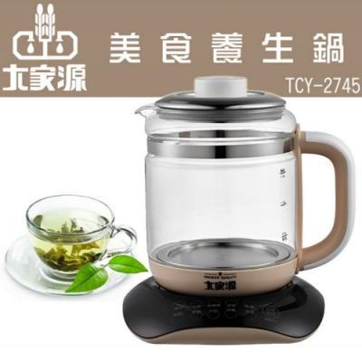 【大家源】1.5L智能型花茶養生快煮壺(TCY-2745)