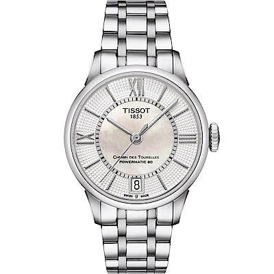 TISSOT天梭 杜魯爾系列80小時動力儲存女腕錶-白珍珠(T0992071111800)