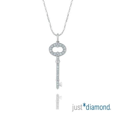 Just Diamond 夢想之鑰系列 18K金 鑽石吊墜