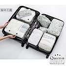 DF Queenin日韓 - 簡約清新防潑水防塵旅行收納包8件組-共4色