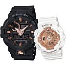 CASIO 卡西歐 玫瑰金情侶手錶 對錶(GA-710B-1A4+BA-110-7A1)