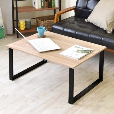 《HOPMA》DIY巧收摩登簡約和室桌-寬80x深60x高40 cm