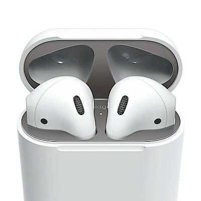 Elago AirPods 鍍鉻金超防塵充電盒保護貼-太空灰