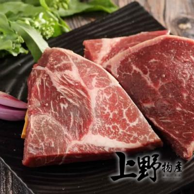 【上野物產】澳洲和牛M7等級頂級NG牛排 x2包組(250g/包)