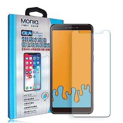 MONIA SUGAR Y12s /Y12 /Y8 MAX 日本頂級疏水疏油9H鋼化玻璃膜