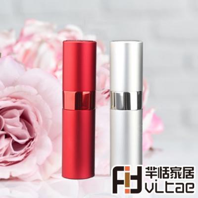 Fit Vitae羋恬家居 旋轉式便攜香水分裝噴瓶