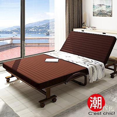 C est Chic-哲學之道6段收納折疊床-幅100cm(可拆洗免安裝)-咖啡