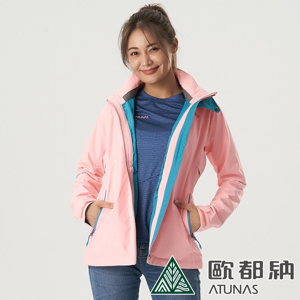 【ATUNAS 歐都納】女款樂遊休閒GORE-TEX 2L單件式外套A1GT2003W乾燥玫瑰/防水防風透氣/風衣外套
