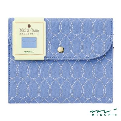 MIDORI 小物雜貨-萬用收納包-水滴藍