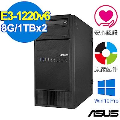 ASUS TS100-E9 伺服器 E3-1220v6/8G/1TBx2/W10P
