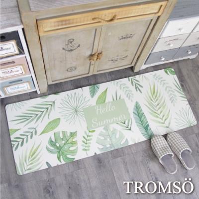TROMSO 廚房防油皮革地墊-K311清新綠葉