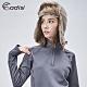 ADISI Primaloft遮耳雙層保暖飛行帽AS18088 / 駝棕 product thumbnail 1