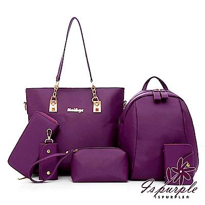 iSPurple 愛的布達佩斯 精品尼龍側肩後背包六件組 誘惑紫