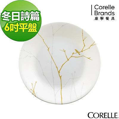 CORELLE康寧 冬日詩篇6吋平盤
