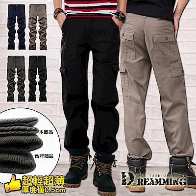 Dreamming 超輕薄多口袋伸縮休閒長褲 工作褲-共四色