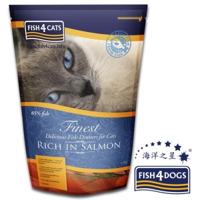 即期良品 海洋之星FISH4CATS 鮭魚無麩質低敏配方<b>1</b>.5kg 全貓