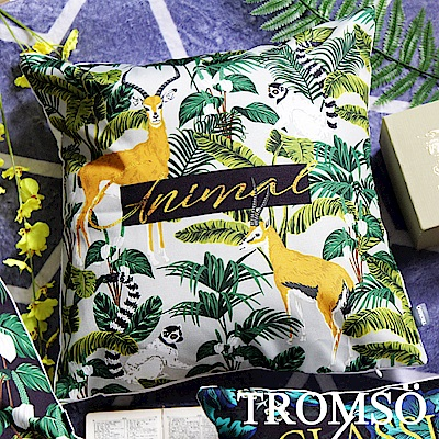 TROMSO 奢華義大利棉麻抱枕-U180尊爵羚羊