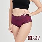 席艾妮SHIANEY 台灣製造 中腰親膚寬版蕾絲平口內褲 Tactel纖維-深紫