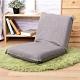 AS-簡約多段式折疊和室椅-47x58x44cm product thumbnail 1