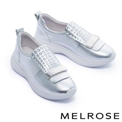 休閒鞋 MELROSE 舒適百搭晶鑽金屬釦全真皮厚底休閒鞋-銀