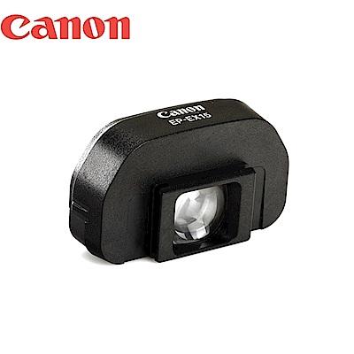 佳能原廠Canon眼罩取景器EXTENDER觀景窗延伸器EP-EX 15