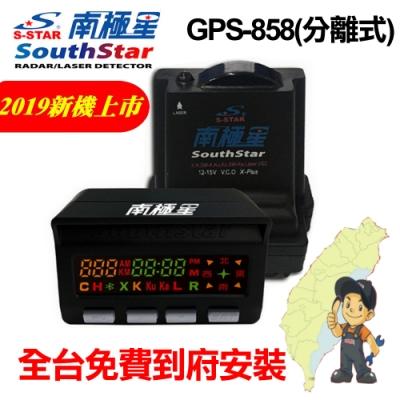 南極星 GPS-858 彩屏雙顯示分體測速器【到府安裝】