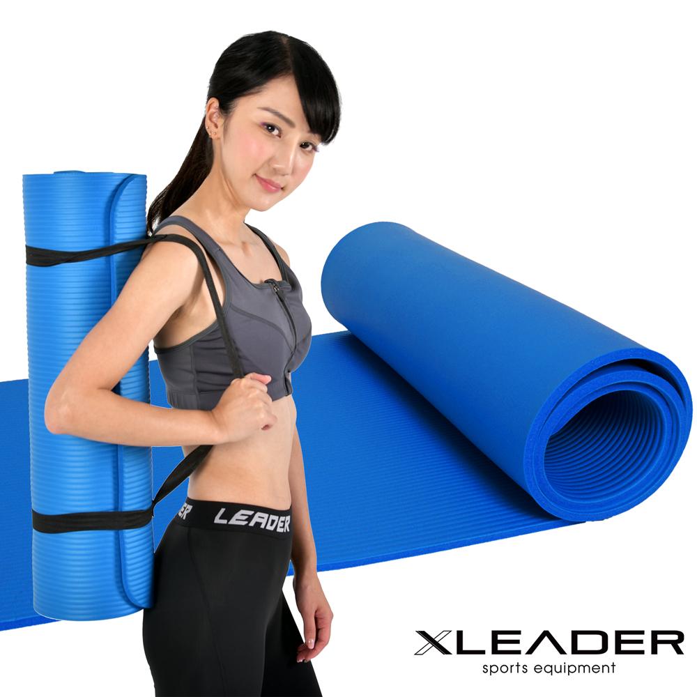 Leader X 環保NBR高密度加厚防滑瑜珈墊10mm附收納帶 藍色 - 急