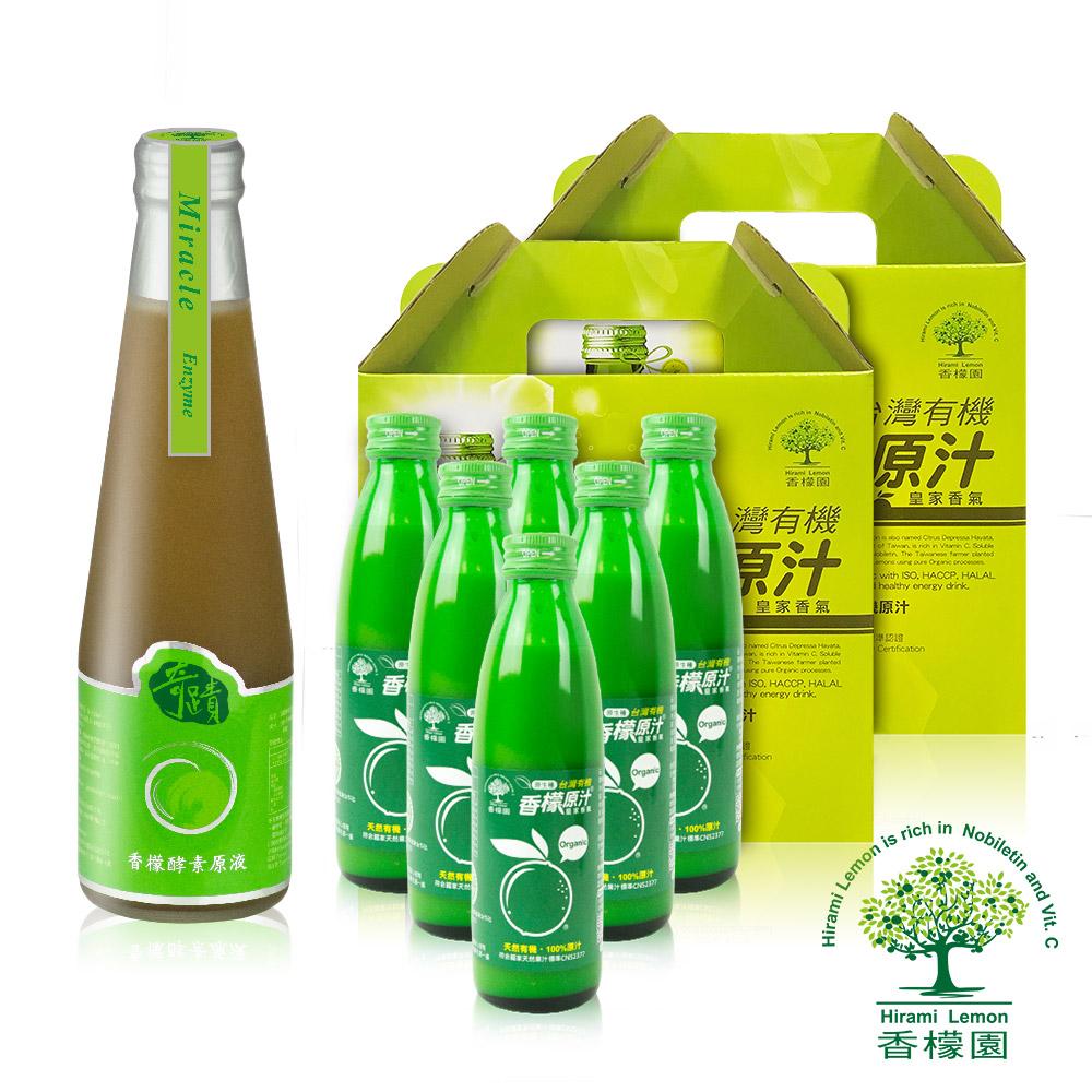 香檬園 台灣原生種有機香檬原汁12入 奇蹟香檬酵素優惠組