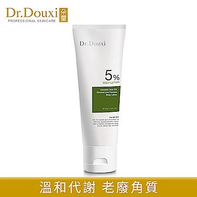 Dr.Douxi朵璽 杏仁酸煥膚無瑕身體乳250g