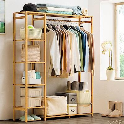 楠竹經典款櫃式實木落地衣帽架 衣櫥衣櫃收納 木質掛衣架 衣帽架