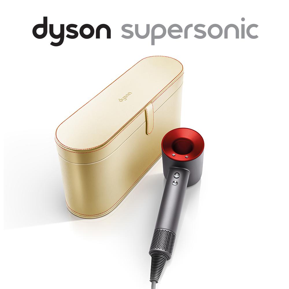 [送收納鐵架] Dyson Supersonic 吹風機 紅色 (附金色收納盒)