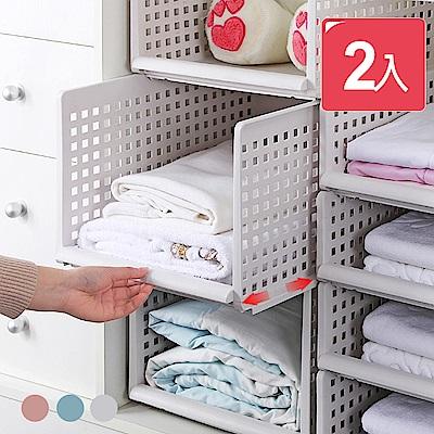 木暉 2入-日式可疊加抽取式收納架(高+矮款)
