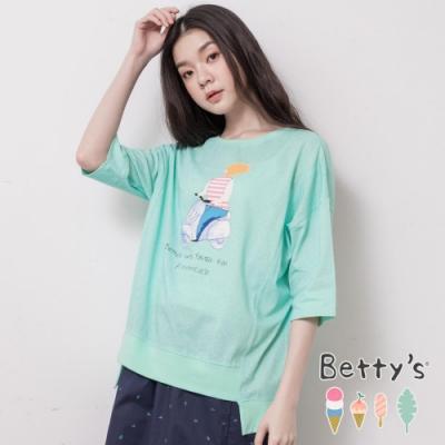 betty's貝蒂思 夏日騎車兜風寬版T-shirt(淺綠)