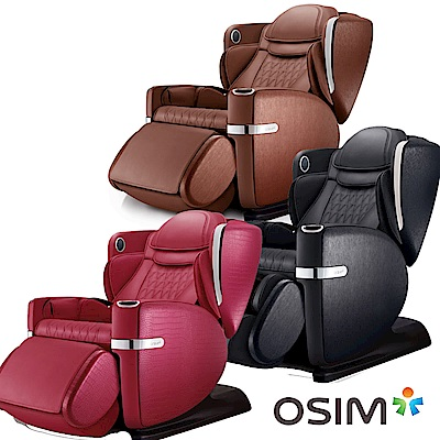 【預購】OSIM uLove2 4手天王 按摩沙發 按摩椅 OS-888 深褐色款