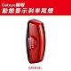 Cateye貓眼RAPIDX2動態警示電暖爐充電型警示燈 TL-LD710K product thumbnail 1